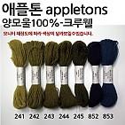appletons-240번대,852,853